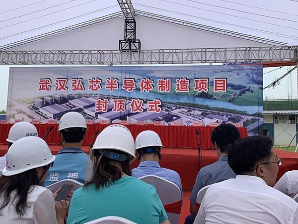武汉弘芯半导体制造项目